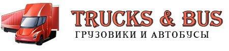 TRUCKS & BUS