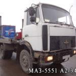 МАЗ-5551-А2-340